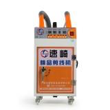 广州速崎剪线头设备报价 牛仔剪线机吸线机