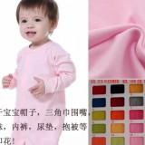 广州针织面料 卫衣面料 广州恒义纺织