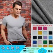 丽水莱卡汗布 卫衣面料 要选还是广州恒义纺织