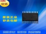 中颖SH79E02X/020XU 单片机 MCU 现货供应