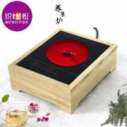 织嫁悦实木雕刻电陶炉茶灶精细雕刻不挑壶多功能迷你