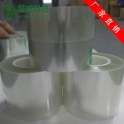 厂家直销 蓝色IOT静电膜 电子保护 耐高温防水遮蔽保护膜