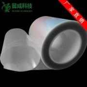厂家直销 PVC无胶静电膜 纯磨砂窗贴膜 耐高温静电膜