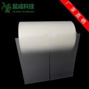 厂家直销 PVC仪器屏幕保护贴膜 PVC静电膜 无胶环保