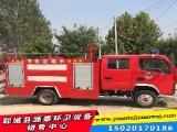 山东小型消防车厂家|现车直销|小型水罐消防车|多功能消防洒水车