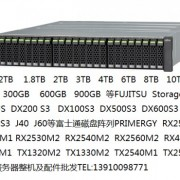 PRIMERGY TX1320M3 C236 D3373