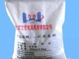 五原县风力发电基座灌浆料厂家专销