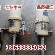 ZBQ-27/1.煤矿用气动注浆泵直销内蒙古