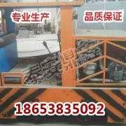 CCG3.0/600FB矿用柴油牵引车, 厂家直销