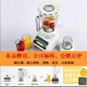 会销礼品料理机 跑江湖榨汁机 巧宜家SY-109S厂家大量批