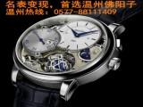 积家手表回收 积家大师系列手表回收 温州手表回收