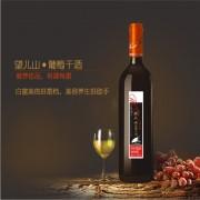 供应乌兰察布营口望儿山酒业葡萄干酒之自然之道