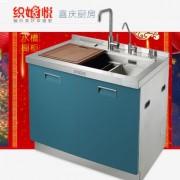 织嫁悦厨房洗碗水槽橱柜集成水槽批发代理