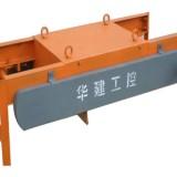 华建磁电供应带式除铁器