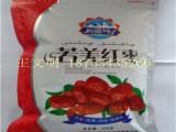 新疆若羌灰枣厂家爆款低价销售