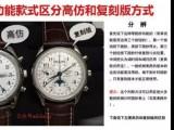 精仿积家手表一比一复刻积家大师系列手表超a手表