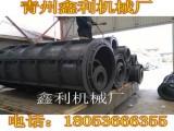 供应水泥管机械、小型全自动水泥制管机、骨架机青州鑫利