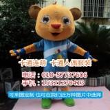 三明龙岩漳州卡通人偶制作厂家,吉祥物娃娃