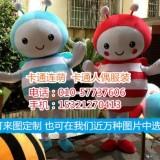 湖南长沙卡通行走人偶制作厂家,动漫毛绒玩具
