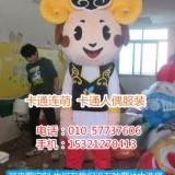 衢州金华义乌卡通玩偶服装定做,毛绒玩偶娃娃