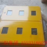 玻璃钢仪表箱 燃气表保护箱 配电箱防风防水SMC模压电表箱