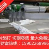 重庆304不锈钢防滑板厂价