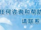 广州金章洗衣机售后维修点电话