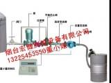 湖北铁桶定量灌装设备/吨桶自动灌装计量设备