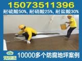深圳市米黄色防腐及环氧地坪哪家好 机械强度大收缩率小