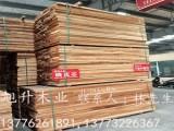奥古曼板材,奥古曼价格,苏州奥古曼厂家,浙江奥古曼供应商