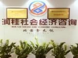 黑龙江中远商品 四川运营中心面向全国诚招会员单位及代理商!