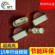 深圳明途光电专业生产贴片灯珠335白色