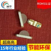 深圳明途专业生产贴片灯珠335橙色