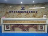 深圳报关公司代理报关 电子产品进出口代理报关需要什么资料