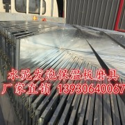 河北晨坤发泡水泥切割机保温板成套设备用磨具厂家批发不易变形拆