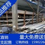 杭州304白钢管|销售处》《新闻