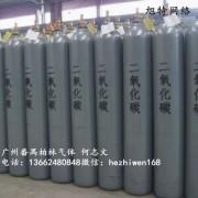 广州番禺二氧化碳充罐站番禺二氧化氮批发商