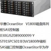 AT-SPSX 1000Base-SX mini-GBIC