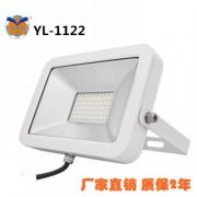 亚联光电厂家直销嘉彤牌YL-1122系列投光灯