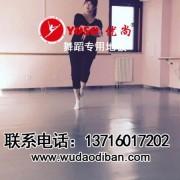 舞蹈音乐地板胶  舞蹈排练厅地板胶无划痕舞蹈地胶先河