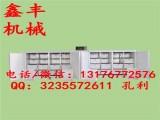 山东豆芽机厂家  多功能家用豆芽机  豆芽机的价格