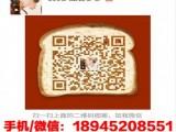 免费编辑【烤生蚝广告词】叫卖录音