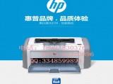 福田华强北批发零售斑马不干胶条码打印机适用于饿了么美团小票打