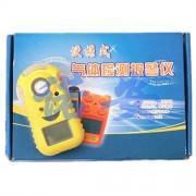 诺安科技,扬州气体检测仪,四合一气体检测仪