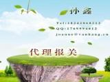 实木地板天津进口报关关税税率