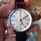 九寨沟巴宝莉手表一比一复核N厂手表-万表网