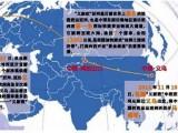 中欧班列出口欧洲双清深圳广州东莞发货班列16天抵达欧洲
