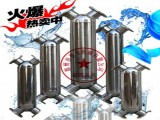 化工汽水换热器 不锈钢管壳式换热器 螺旋缠绕冷凝器冷热交换器