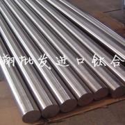 凌翔厂家热销TA9纯钛丝 TA9 耐腐蚀钛丝 钛合金圆棒