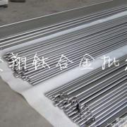 TA9抗腐蚀钛带 高强度TA9钛合金带 TA9工业纯钛带